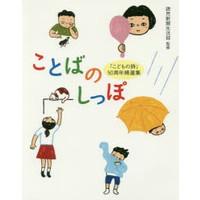 bookfan_bk-4120049655[1]